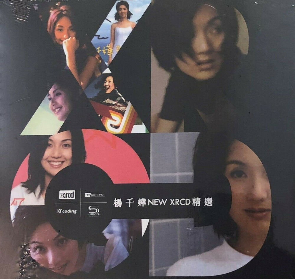 MIRIAM YEUNG - 楊千嬅 BEST (NEW XRCD) CD MADE IN JAPAN
