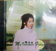 Load image into Gallery viewer, LILY CHEN - 陳潔麗 心曲 2002 CD