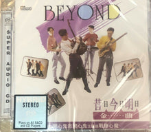 Load image into Gallery viewer, BEYOND - 昔日今日明日金曲 (SACD) MADE IN JAPAN