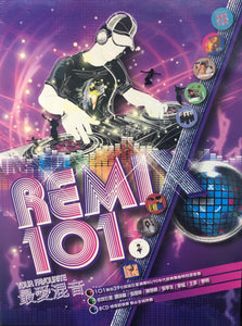 REMIX 101 - VARIOUS ARTISTS (8CD)