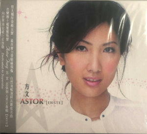 ASTOR FONG - 方文 ASTOR FONG ENGLISH ALBUM 2008 (CD)