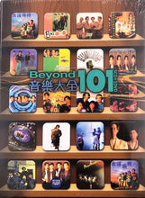 Load image into Gallery viewer, BEYOND -音樂大全101 (5CD & 91 LIVE DVD) ALL REGION