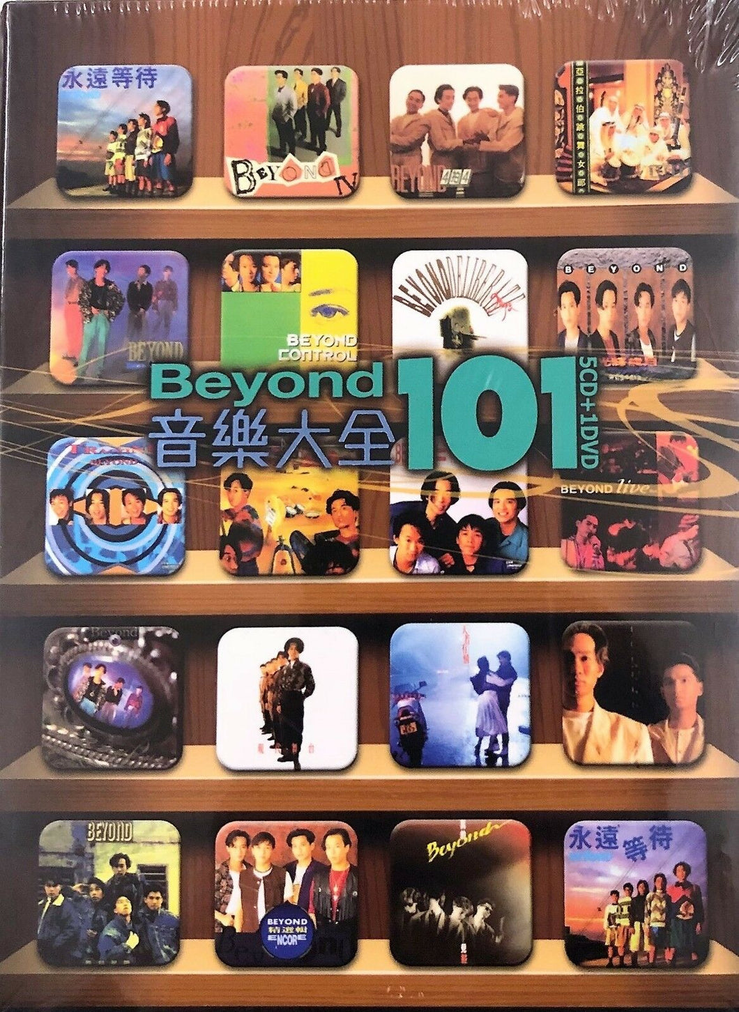 BEYOND -音樂大全101 (5CD & 91 LIVE DVD) ALL REGION