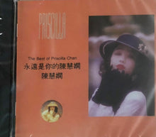 Load image into Gallery viewer, PRISCILLA CHAN - 陳慧嫻 永遠是你的陳慧嫻 CANTONESE (CD)