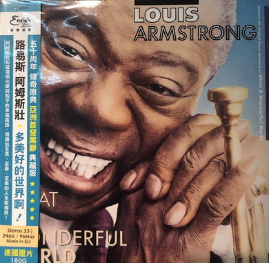 LOUIS ARMSTRONG - WHAT A WONDERFUL WORLD (VINYL) MADE IN EU