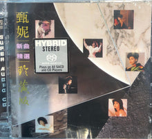 Load image into Gallery viewer, JENNY TSENG - 新曲精選珍藏版 (SACD) MADE IN EU