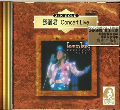 TERESA TENG - 鄧麗君 CONCERT LIVE (24K GOLD) CD MADE IN JAPAN