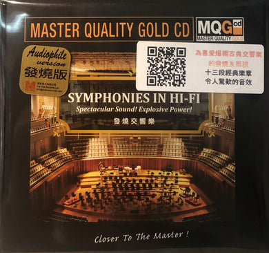 SYMPHONIES IN HI-FI - master quality (MQGCD) CD