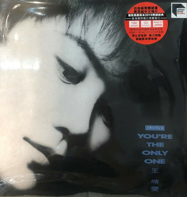 FAYE WONG - 王菲 YOU'RE THE ONLY ONE Cantonese  (VINYL) MADE IN JAPAN