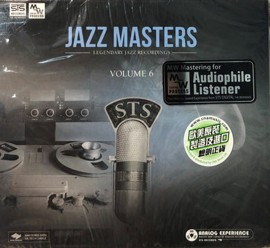 JAZZ MASTERS VOL 6 - VARIOUS ARTISTS (CD)