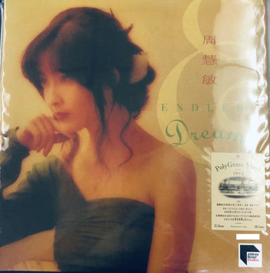 VIVIAN CHOW - 周慧敏 ENDLESS DREAM abbey road (VINYL) MADE IN JAPAN
