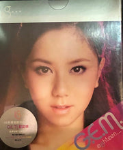 Load image into Gallery viewer, G.E.M - 鄧紫棋 18..... 2009 (CD)
