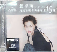 Load image into Gallery viewer, BONDY CHIU - 趙學而 我說過要你快樂精選15首 (SACD) MADE IN GERMANY