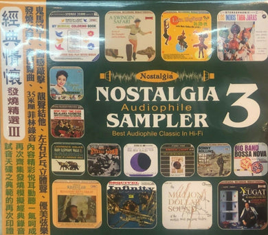NOSTALGIA AUDIOPHILE SAMPLER 3 - VARIOUS ARTISTS  (CD)