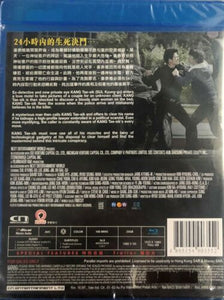 Trouble Shooter 流氓刑警 2010 Korean Movie (BLU-RAY) with English Sub (Region A)