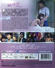 Load image into Gallery viewer, Lonely Fifteen 靚妹仔 1982 (Hong Kong Movie) BLU-RAY with English Sub (Region Free)
