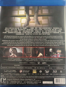 The Second Sight 陰魂眼 2013 Thai (3D+2D) BLU-RAY with English Sub (Region A)