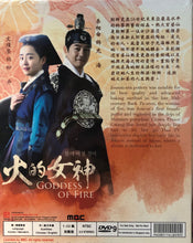 Load image into Gallery viewer, GODDESS OF FIRE 2013 DVD (KOREAN DRAMA) 1-32 EPISODES WITH ENGLISH SUBTITLES (ALL REGION)