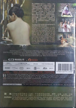 Load image into Gallery viewer, THE STORY OF NYO - ONEO 2014 (KOREAN MOVIE) DVD ENGLISH SUBTITLES (REGION 3)