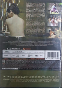 THE STORY OF NYO - ONEO 2014 (KOREAN MOVIE) DVD ENGLISH SUBTITLES (REGION 3)