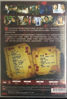 ON THE BEAT I&II 執法群英 I & II  (2DVD) NON ENGLISH SUB (REGION FREE)