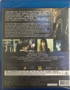 For The Emperor 王道 2014 (Korean Movie) BLU-RAY with English Subtitles (Region A)