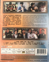 Load image into Gallery viewer, Fist of Fury 1991 新精武門 STEPHEN CHOW (Hong Kong Movie) BLU-RAY with English Sub (Region Free)