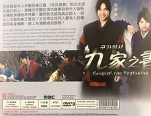 Load image into Gallery viewer, KANGCHI,THE BEGINNING 2013  DVD (KOREAN DRAMA) 1-24 EPISODES WITH ENGLISH SUBTITLES  (ALL REGION) 九家之書