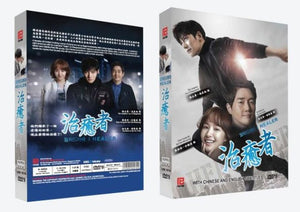 THE HEALER 2015 DVD (KOREAN DRAMA) 1-20 EPISODES WITH ENGLISH SUBTITLES  (ALL REGION)  治愈者