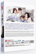 Load image into Gallery viewer, PINOCCHIO 2014 DVD (KOREAN DRAMA) 1-20 end WITH ENGLISH SUBTITLES (ALL REGION) 皮諾丘