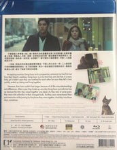 Load image into Gallery viewer, Cat Funeral 愛與貓同行 2015 (Korean Movie) BLU-RAY with English Subtitles (Region A)