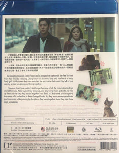 Cat Funeral 愛與貓同行 2015 (Korean Movie) BLU-RAY with English Subtitles (Region A)