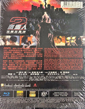 Load image into Gallery viewer, Zebraman 2: Attack on the Zebra City 2010 (Japanese Movie) BLU-RAY with English Subtitles (Region A)