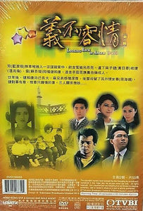 LOOKING BACK IN ANGER  part 1 義不容情 1989  TVB DVD (5DVD) (NON ENG SUB ) REGION FREE