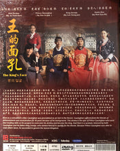 Load image into Gallery viewer, THE KING'S FACE 2012 DVD (KOREAN DRAMA) 1-23 EPISODES WITH ENGLISH SUBTITLES  (ALL REGION) 王的面孔