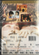 Load image into Gallery viewer, LAST PRESENT 禮物 2002 (KOREAN MOVIE) DVD ENGLISH SUBTITLES (REGION FREE)