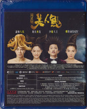 Load image into Gallery viewer, Mermaid 2016 (H.K Movie) Stephen Chow (2D+3D BLU-RAY) with English Subtitles (Region A)
