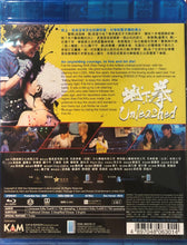 Load image into Gallery viewer, Unleashed 地下拳 2020 (Hong Kong Movie) BLU-RAY with English Subtitles (Region A)