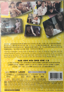 THE TRICKY MASTER 千王之王 2000 (Hong Kong Movie) DVD ENGLISH SUB (REGION FREE)