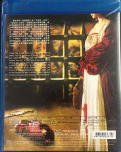 Load image into Gallery viewer, Sacrifice 趙氏孤兒 2011 (Mandarin Movie) BLU-RAY with English Sub (Region Free)