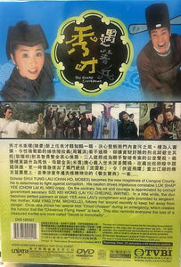 THE GENTLE CRACKDOWN 秀才遇着兵 2005 TVB (5DVD) ENGLISH SUBTITLES (REGION FREE)