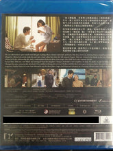 Load image into Gallery viewer, Scarlet Innocence 情慾誘惑 2014 (Korean Movie) BLU-RAY with English Subtitles (Region A)