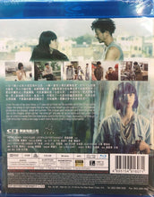 Load image into Gallery viewer, The White Girl 白色女孩 2017 (Hong Kong Movie) BLU-RAY with English Sub (Region Free)