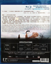 Load image into Gallery viewer, The Promise 無極 2005 (Mandarin Movie) BLU-RAY with English Sub (Region Free)