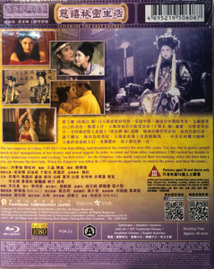In Between Loves 求愛夜驚魂 1989 (Hong Kong Movie) BLU-RAY with English Subtitles (Region A)