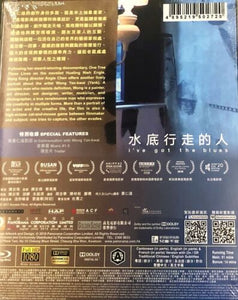 I've Got The Blues 水底行走的人 2018 (Documentary) BLU-RAY with English Sub (Region A)