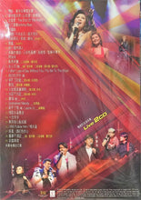 Load image into Gallery viewer, ANNABELLE LUI - 雷安娜 彩雲再現雷安娜演唱會 2010 ( 2 CD & DVD) REGION FREE