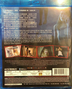 Net I Die 魍美 2018 (Thai Movie) BLU-RAY with English Subtitles (Region A)