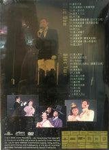 Load image into Gallery viewer, ADAM CHENG - 鄭少秋家傳戶曉演唱會 2005 卡拉OK Live (2DVD) REGION FREE