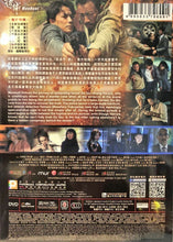 Load image into Gallery viewer, MANHUNT 追捕 2017 (JOHN WOO) MOVIE DVD WITH ENGLISH SUBTITLES (REGION 3)